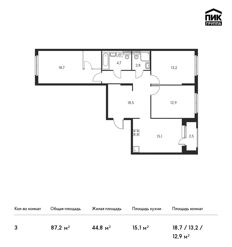 Планировка Трёхкомнатная квартира площадью 87.2 кв.м в ЖК «Орловский парк»
