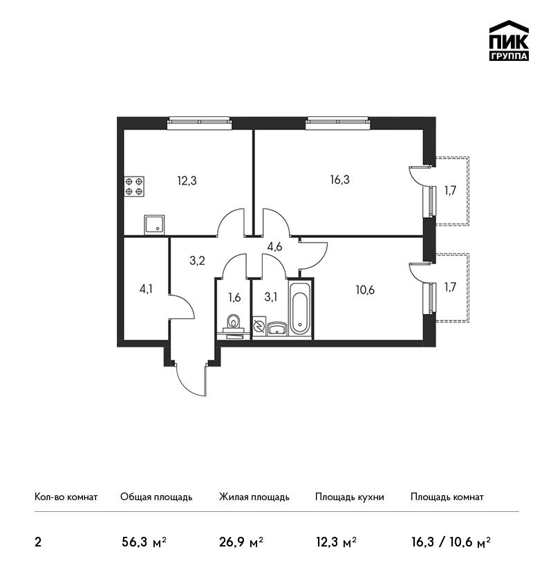 Планировка Двухкомнатная квартира площадью 56.3 кв.м в ЖК «Орловский парк»