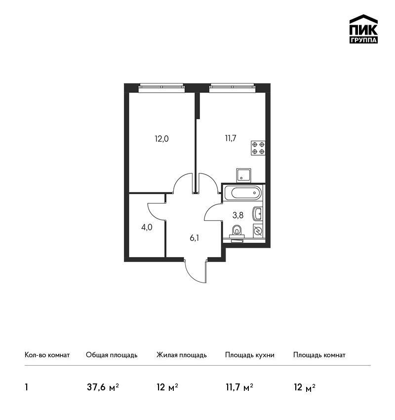 Планировка Однокомнатная квартира площадью 37.6 кв.м в ЖК «Орловский парк»