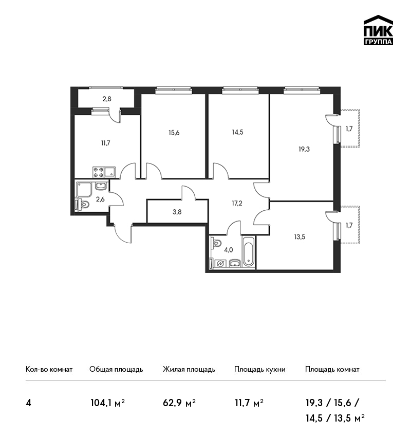 Планировка Четырёхкомнатная квартира площадью 104.1 кв.м в ЖК «Орловский парк»