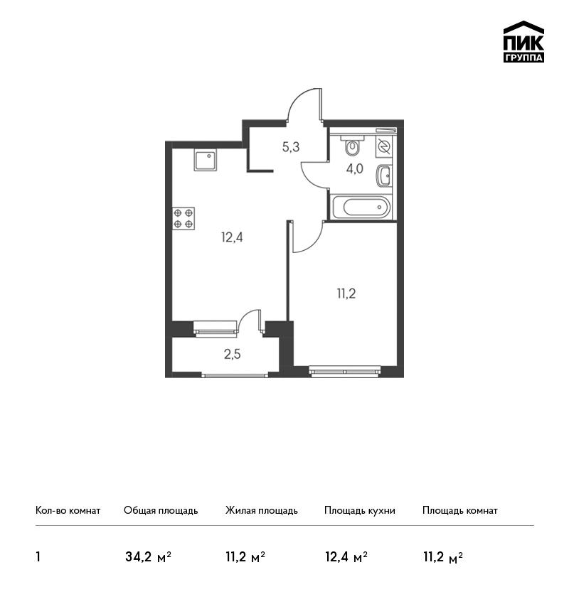 Планировка Однокомнатная квартира площадью 34.2 кв.м в ЖК «Орловский парк»
